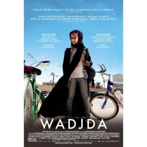 wadjda poster